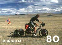 Cyclist In Mongolia